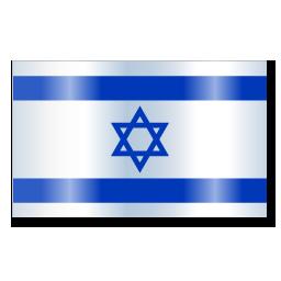 israeli-flag-png-128x128-px-israel-flag-1-icon-256x256-png-256