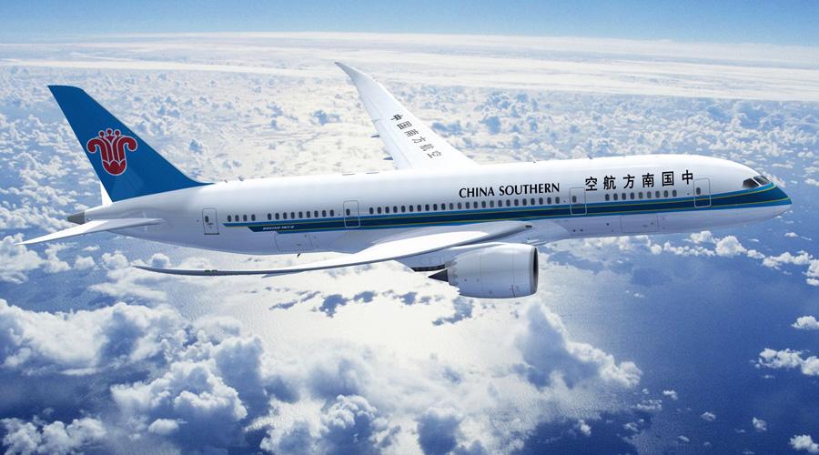 china_southern_web